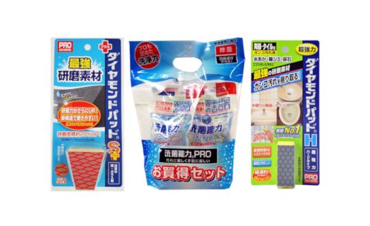 【ヒューマンシステム ダイヤモンドパッドシリーズ】レビューCP