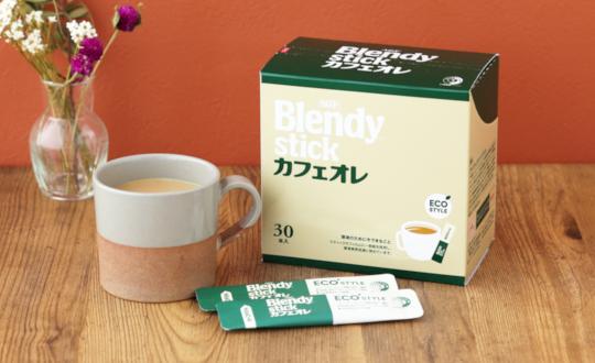 【ロハコ限定 ブレンディスティックカフェオレ エコスタイル】レビューCP