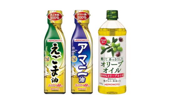 【えごま・アマニ油など 新商品】レビューキャンペーン