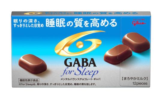 【メンタルバランスチョコレートGABAフォースリープ】レビューCP