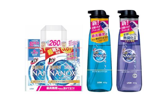 【スーパーナノックス プッシュボトル発売記念】レビューCP
