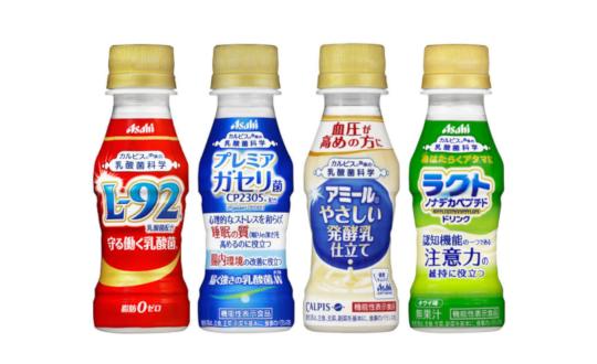【この冬の体調管理に!小型乳酸菌飲料】レビューキャンペーン