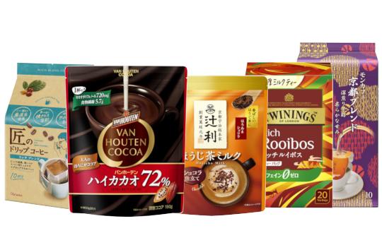 【冬のおすすめ新商品!ココア・コーヒー・紅茶】レビューCP