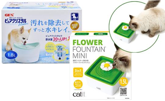 【犬・猫用、給水器】レビューキャンペーン