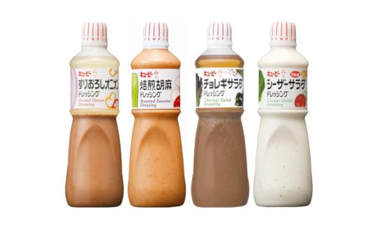 【キユーピー業務用ドレッシング】レビューキャンペーン
