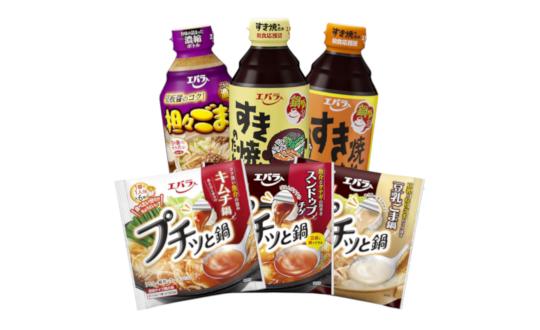 【エバラ すき焼き・鍋の素】レビューキャンペーン