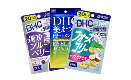 【DHC コスメ・サプリメント】レビューキャンペーン