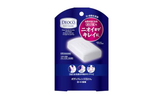 【デオコ石鹸】レビューキャンペーン