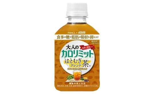 【大人のカロリミット茶】レビューCP