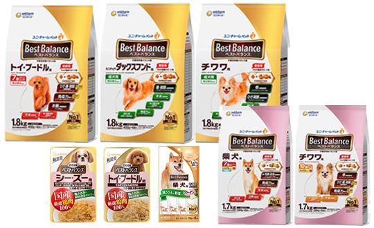 【新商品ベストバランス】レビューキャンペーン