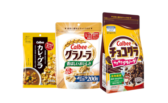 【カルビー グラノーラ新商品】レビューキャンペーン