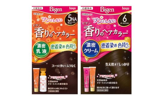 【ビゲン香りシリーズ】レビューCP
