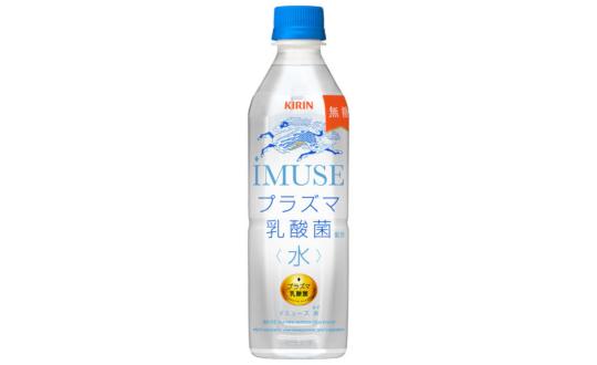 【プラズマ乳酸菌 iMUSE 水】レビューCP