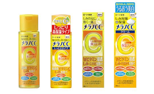 【メラノCC】レビューキャンペーン