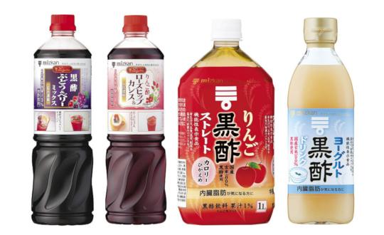 【ミツカンお酢ドリンク】レビューキャンペーン