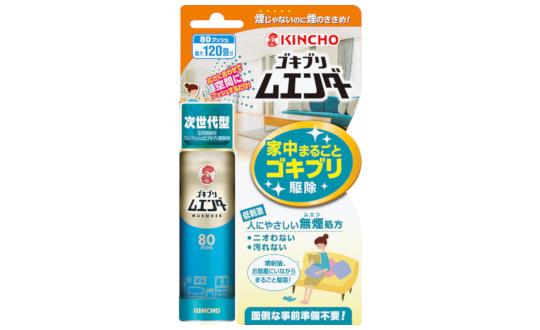 【金鳥新商品1000】レビューキャンペーン