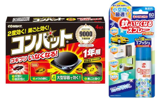 【金鳥新商品300】レビューキャンペーン