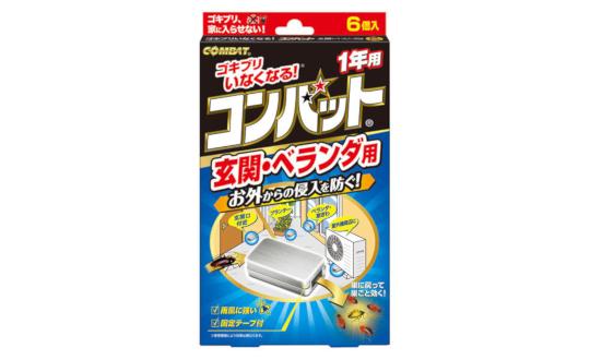 【金鳥新商品200】レビューキャンペーン