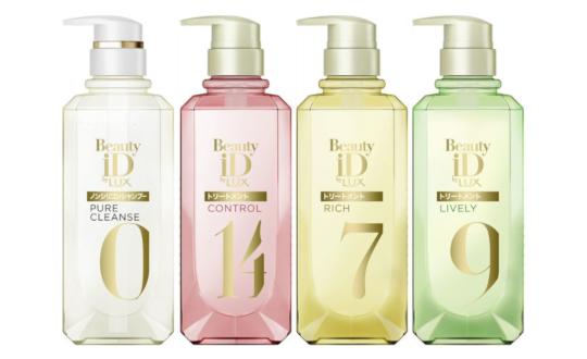 【Lux Beauty iD 新商品②】レビューキャンペーン