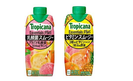 【トロピカーナ エッセンシャルズ プラスシリーズ】レビューキャンペーン