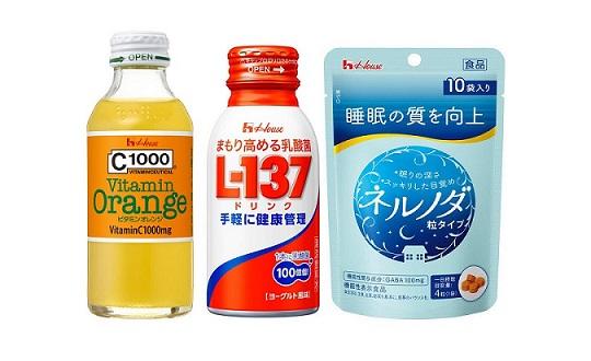 【今の季節に!ビタミン・乳酸菌・睡眠の質改善】レビューキャンペーン