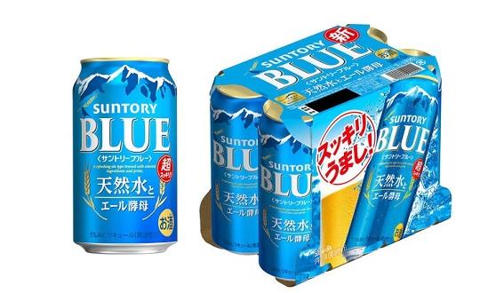 【サントリーブルー新発売記念】レビューキャンペーン