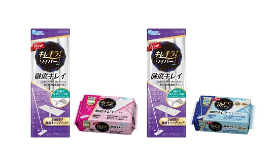 【キレキラフローリングワイパー②】レビューキャンペーン