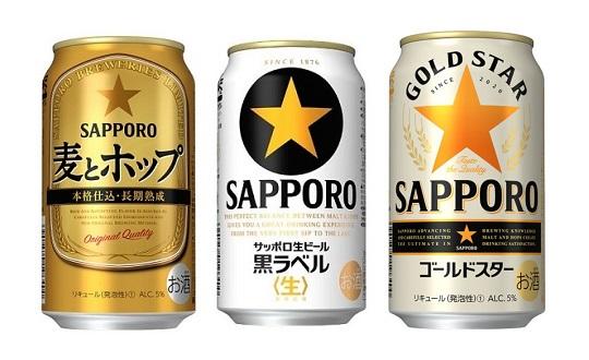 【サッポロビール】レビューキャンペーン