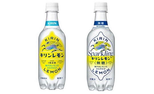 【キリンレモンブランド】レビューキャンペーン