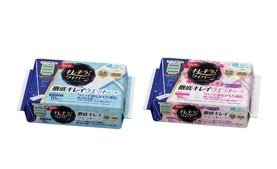 【キレキラフローリングワイパー①】レビューキャンペーン