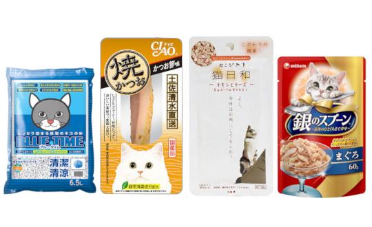 【キャットフード・猫用品】レビューキャンペーン