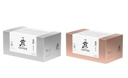 【AGFプレミアムドリップコーヒー「煎」】レビューキャンペーン