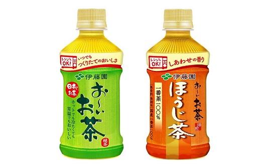 【伊藤園 レンジであたためられるお茶】レビューキャンペーン