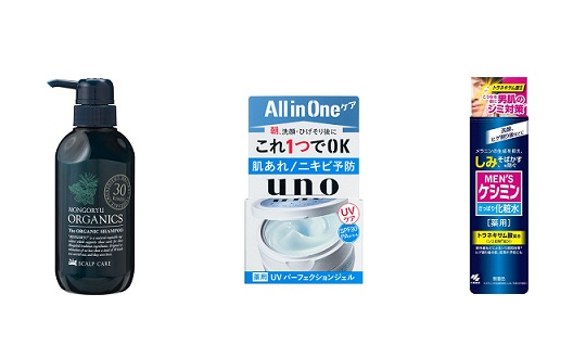 【メンズ商品】レビューキャンペーン