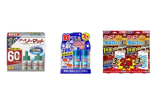 【アース1】レビューキャンペーン