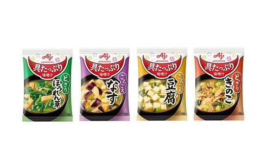 【味の素 具たっぷり味噌汁】レビューキャンペーン