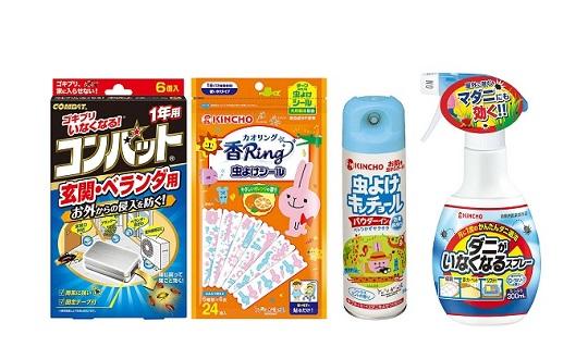 【金鳥商品③】レビューキャンペーン