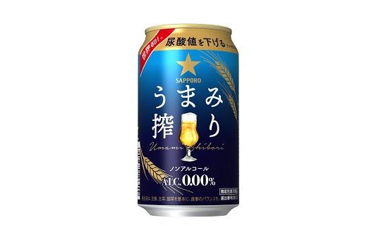 【サッポロ うまみ搾り】レビューキャンペーン