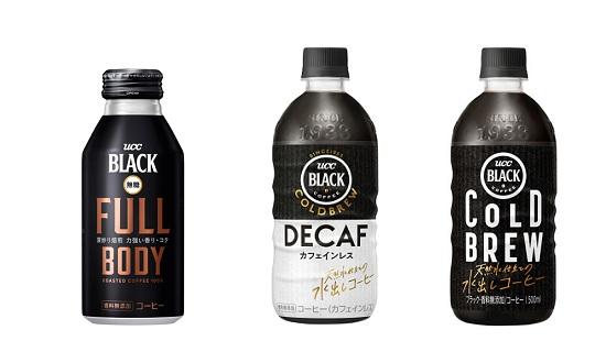【UCC BLACK無糖シリーズ】レビューキャンペーン
