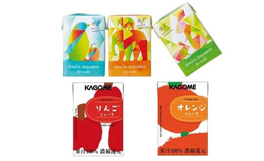 【カゴメCB商品①】レビューキャンペーン