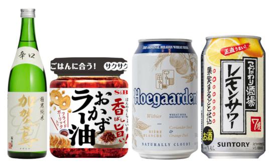 【夏の家飲み応援】レビューキャンペーン