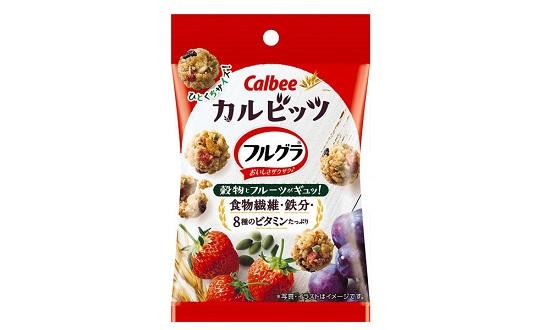 【カルビッツフルグラ新発売】レビューキャンペーン