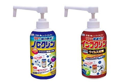 【除菌剤ポンプタイプ】レビューキャンペーン