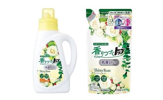 【抗菌プラスになった香りつづくトップ】レビューキャンペーン