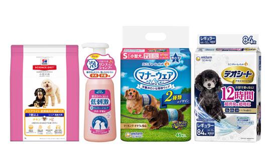 【ドッグフード・犬用品】レビューキャンペーン