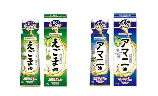 【J-オイルミルズ オメガ3シリーズ】レビューキャンペーン