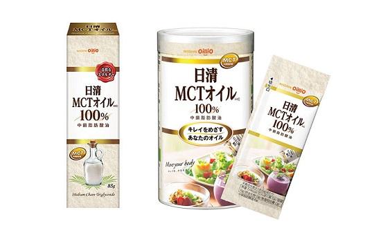 【MCTオイル①】レビューキャンペーン