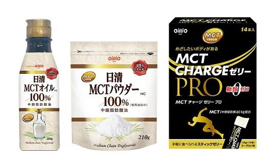 【MCTオイル②】レビューキャンペーン