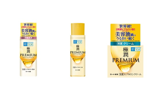 【極潤プレミアム】レビューキャンペーン