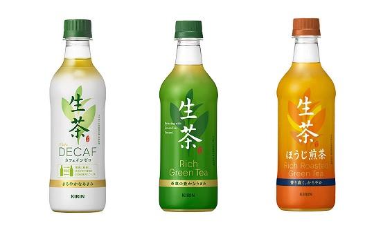 【生茶ブランド】レビューキャンペーン